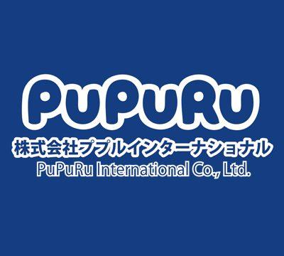 日本国内レンタル携帯ならププル。株式会社ププルインターナショナルは26年の信用力!携帯電話レンタル、LTE、レンタルWiFi、テザリングスマートフォン、iPadやiPhone、ポケットWiFiの成田空港カウンター受け取りや法人、アプリ検証にも対応。