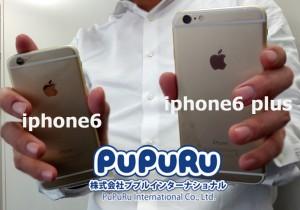 レンタルWiFi、レンタル携帯電話のププルインターナショナル