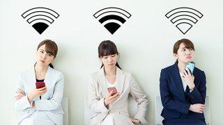 電波 悪い 4g 【iPhone】4Gに繋がらない原因と対処法!